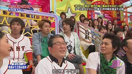 2011.04.28 VS嵐[23-01-16].JPG