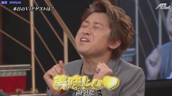 【AB】[普檔]110303ひみつの嵐ちゃん![20-25-26].JPG