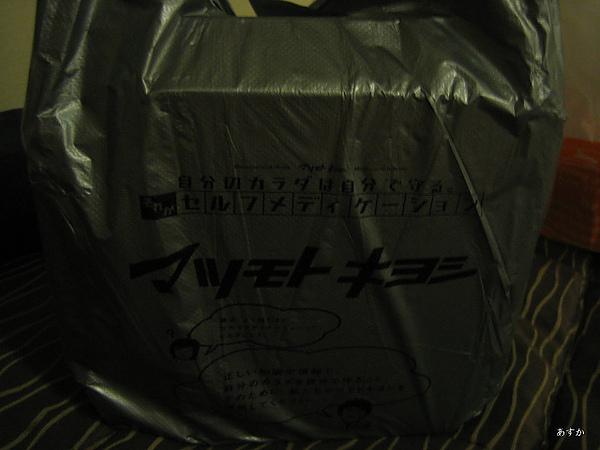 japan0607 209-1.jpg