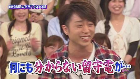 2011.06.02 VS嵐[20-53-37].JPG