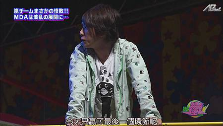 2011.04.28 VS嵐[23-15-11].JPG