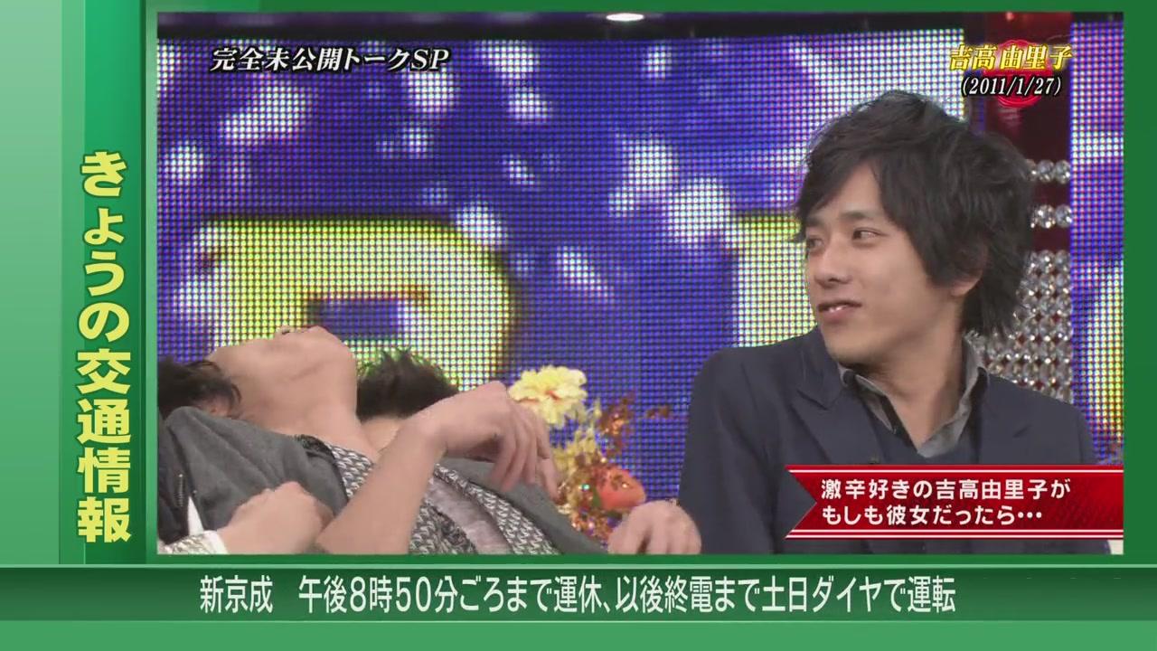 Himitsu no Arashi-Chan! - 2011.03.17[11-56-15].JPG