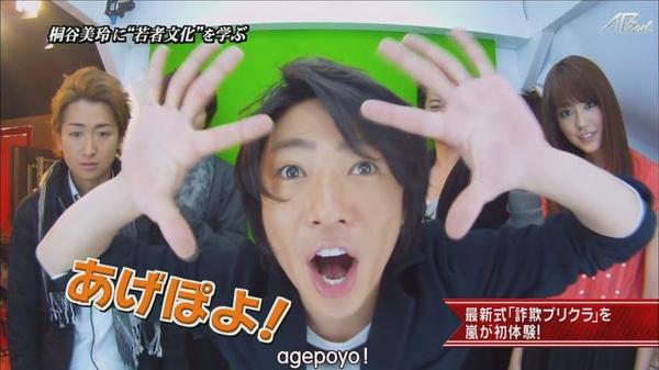 110217ひみつの嵐ちゃん![22-09-34].JPG