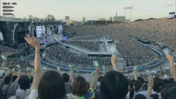【AB】ARASHI_10-11_TOUR_Scene~君と僕の見ている風景~STADIUM_disc1[(010199)20-08-49].JPG