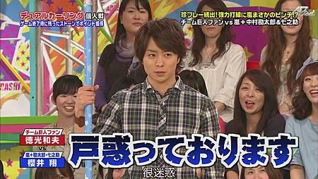 2011.04.28 VS嵐[23-10-50].JPG