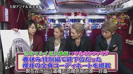 110505ひみつの嵐ちゃん![20-56-03].JPG