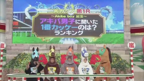 【AB字幕】101118ひみつの嵐ちゃん![22-01-54].JPG