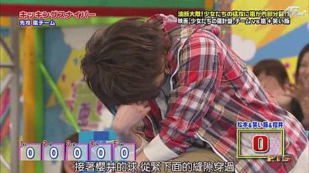110512 VS嵐[20-33-27].JPG