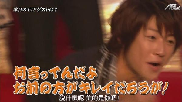 【AB】[普檔]110303ひみつの嵐ちゃん![20-24-08].JPG