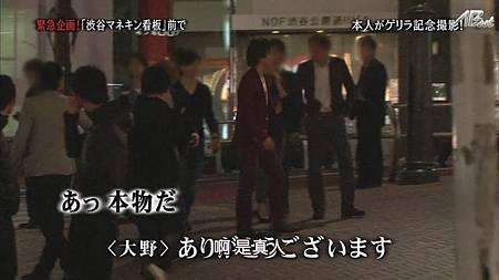 110505ひみつの嵐ちゃん![20-59-48].JPG