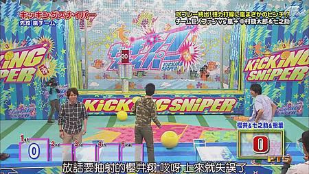 2011.04.28 VS嵐[23-02-45].JPG