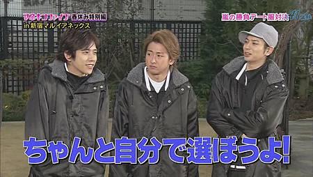 Himitsu no Arashi-Chan! - 2011.03.31~1.mkv[00-53-44].JPG