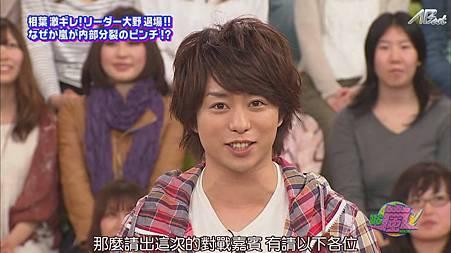 110512 VS嵐[20-23-46].JPG