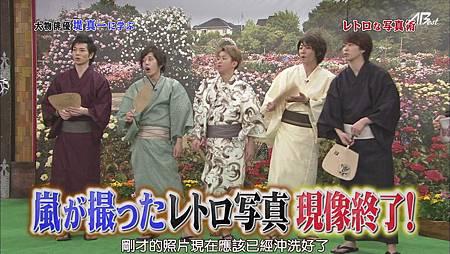 110528嵐にしやがれ[12-06-42].JPG
