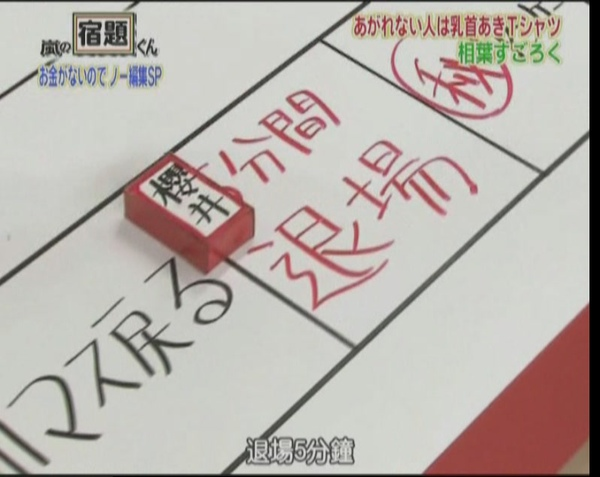 KMP-DVD[21-38-06].jpg