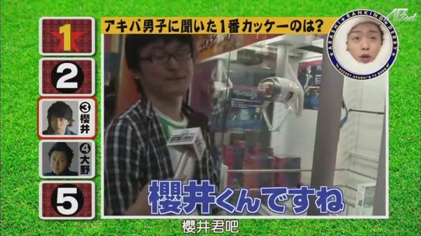 【AB字幕】101118ひみつの嵐ちゃん![22-06-01].JPG