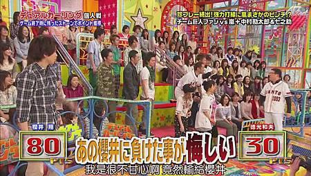 2011.04.28 VS嵐[23-11-56].JPG