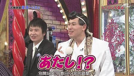 110528嵐にしやがれ[11-59-14].JPG