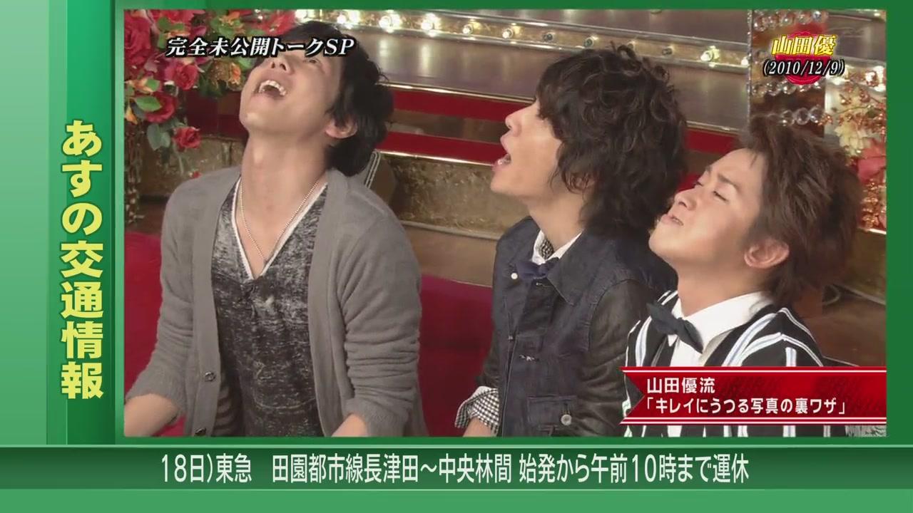 Himitsu no Arashi-Chan! - 2011.03.17[11-52-13].JPG