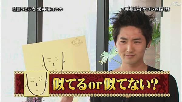 110414ひみつの嵐ちゃん![13-58-10].JPG