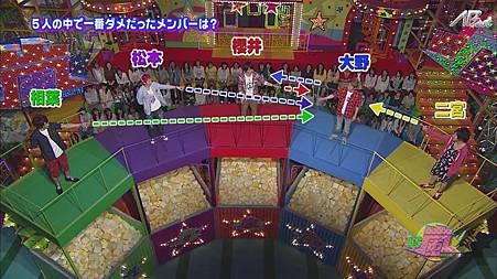 110512 VS嵐[20-56-01].JPG