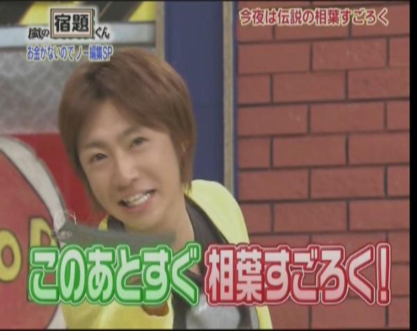 KMP-DVD[21-29-53].jpg