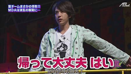 2011.04.28 VS嵐[23-15-32].JPG