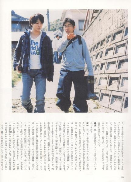 _106_sakura1991.jpg