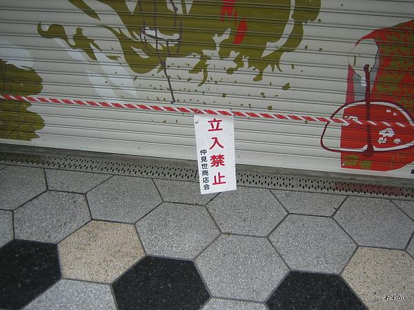 japan0607 246-1.jpg