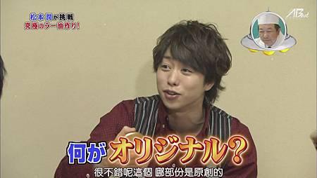 110528嵐にしやがれ[12-01-03].JPG