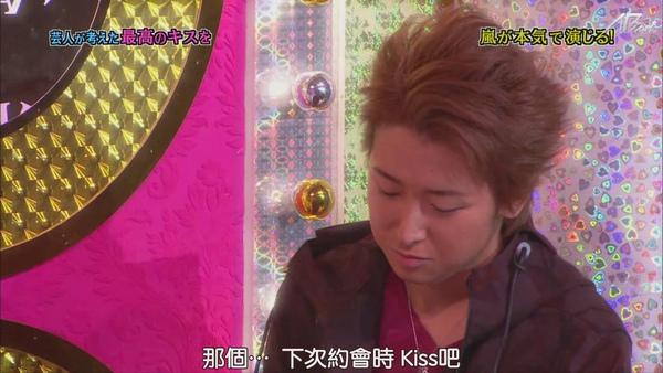 110224ひみつの嵐ちゃん![21-15-07].JPG