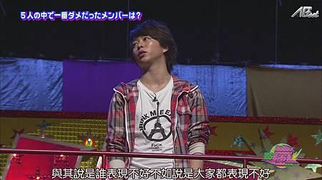 110512 VS嵐[20-53-17].JPG