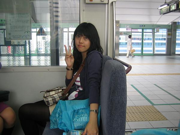 japan0607 374-1.jpg