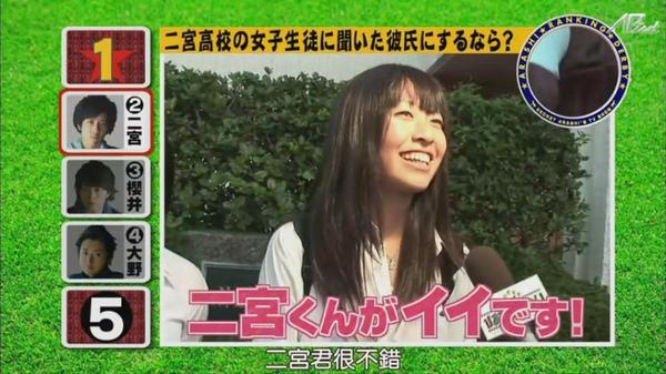 【AB字幕】101118ひみつの嵐ちゃん![22-14-23].JPG