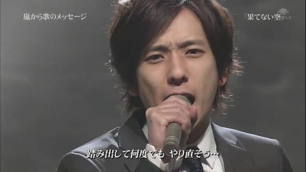 嵐_hatenaisora_(720p)[12-40-48].JPG
