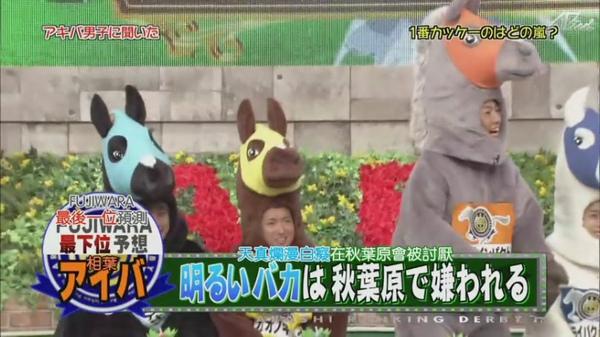 【AB字幕】101118ひみつの嵐ちゃん![22-03-25].JPG
