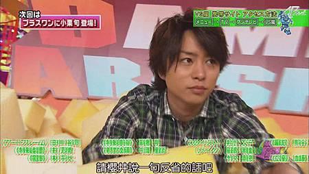 2011.04.28 VS嵐[23-17-21].JPG