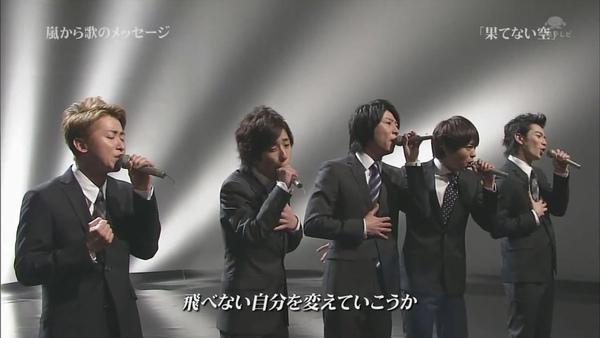 嵐_hatenaisora_(720p)[12-40-30].JPG