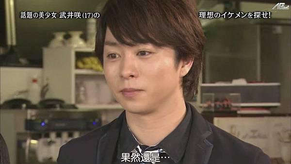 110414ひみつの嵐ちゃん![14-02-01].JPG