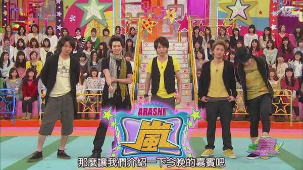 【AB字幕组】(普档)2011.02.17_VS嵐[23-01-12].JPG