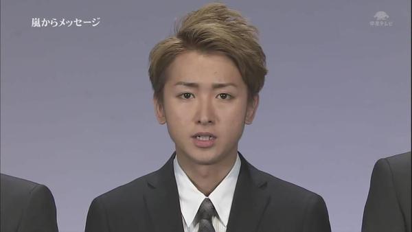 2011.03.19_嵐_message_(720p)[12-36-12].JPG