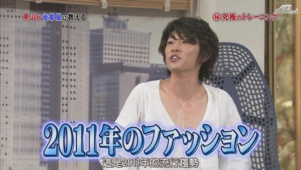 【AB】[HD]110115 嵐にしやがれ[(050457)19-57-26].JPG