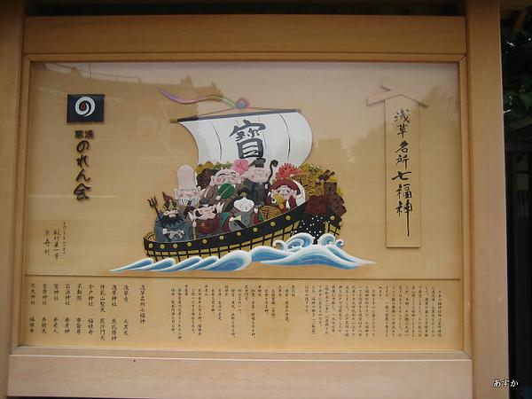 japan0607 250-1.jpg