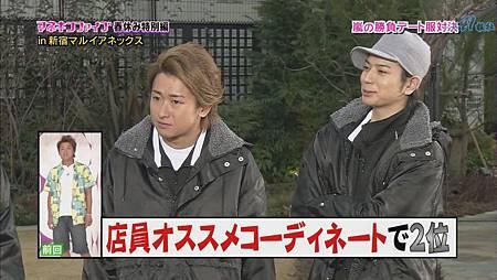 Himitsu no Arashi-Chan! - 2011.03.31~1.mkv[00-55-00].JPG