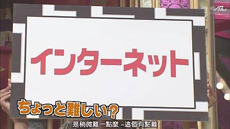 110519嵐にしやがれ[22-43-47].JPG
