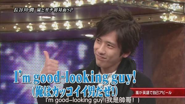【AB】[HD]110224ひみつの嵐ちゃん![09-03-50].JPG