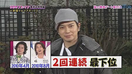 Himitsu no Arashi-Chan! - 2011.03.31~1.mkv[00-56-38].JPG