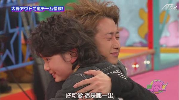 【AB字幕组】(普档)2011.02.17_VS嵐[23-07-01].JPG
