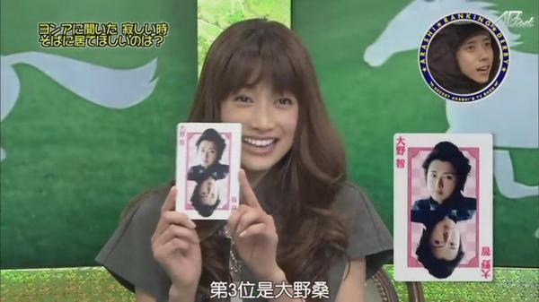 【AB字幕】101118ひみつの嵐ちゃん![22-18-41].JPG