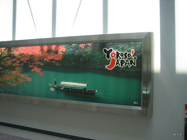 japan0607 036-1.jpg